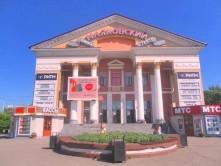 """Кинотеатр """"Маяковский""""."""