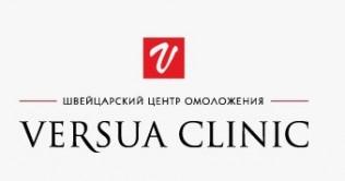 "ШВЕЙЦАРСКИЙ ЦЕНТР ОМОЛОЖЕНИЯ ""VERSUACLINIC""."