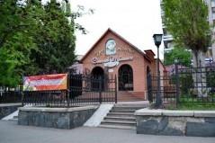 """Ресторан """"Старый Тбилиси """"."""