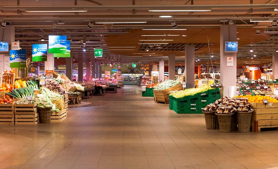 Продуктовые супермаркеты