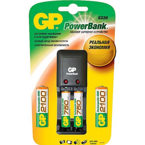 Зарядное устройство для компонентов системы вызова персонала