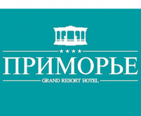 """ПРИМОРЬЕ"" GRAND RESORT HOTEL"