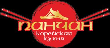 "Кафе корейской кухни ""Панчан""."