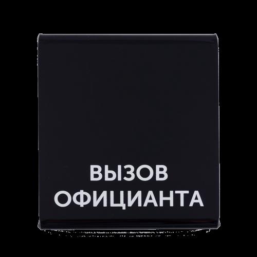 iBells 715 - универсальная подставка для кнопки (черная)