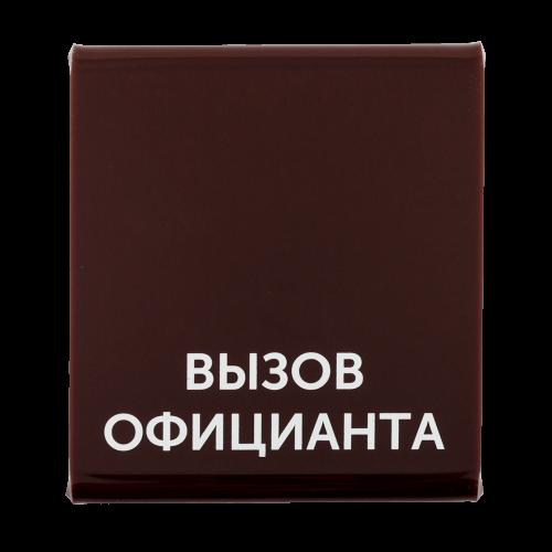 iBells 715 - универсальная подставка для кнопки (кофе)