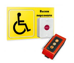 Комплект проф.№2