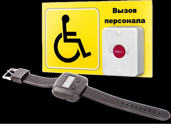 Комплект проф.№1