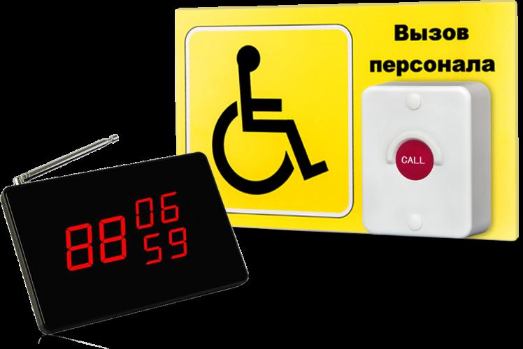 Комплект проф.№3