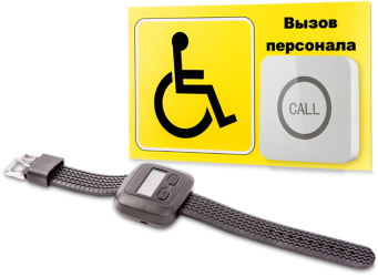 Комплект проф.№4