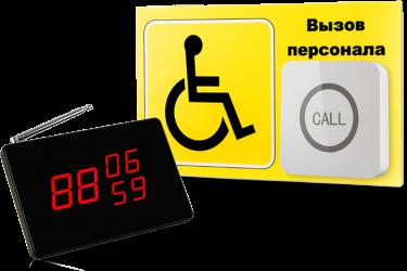 Комплект проф.№6