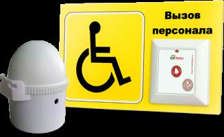 Комплект проф.№8