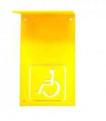 Табличка для инвалидов с козырьком