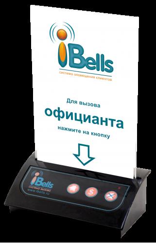 iBells 306 - кнопка вызова с тейбл тентом (чёрный)
