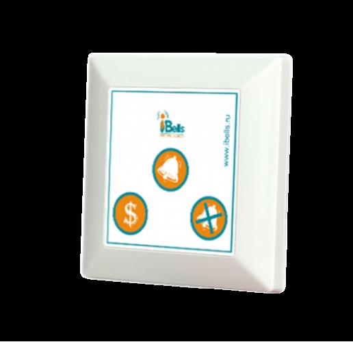 Smart 53 - беспроводная кнопка вызова
