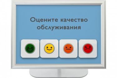 Elank 4 - настольный