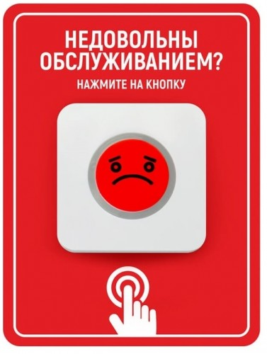 Elank RED