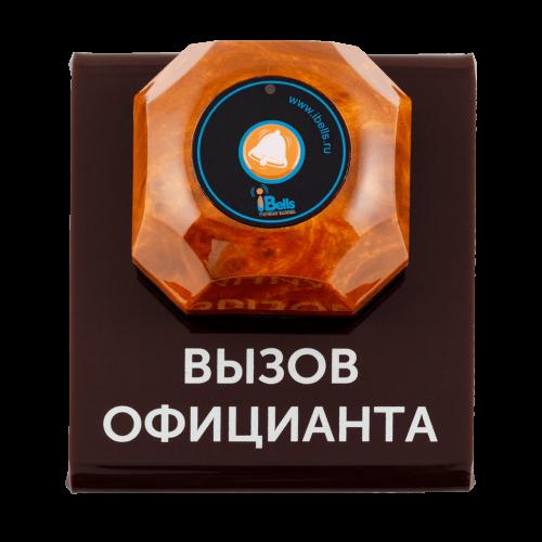 iBells комплект 301W/ 715 - подставка с кнопкой вызова
