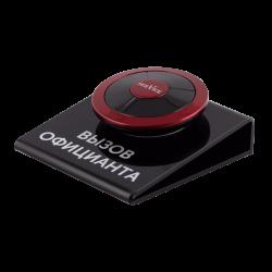 iBells комплект 315R/ 715 - подставка с кнопкой вызова