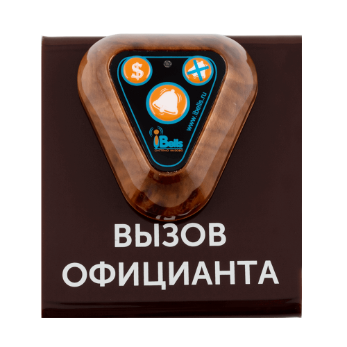 Smart комплект 33/ 715 - подставка с кнопкой вызова