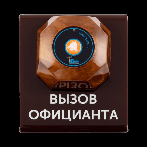 Smart комплект 75/ 715 - подставка с кнопкой вызова