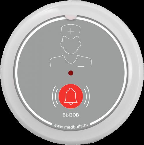 Y-B11-G мини кнопка вызова медсестры