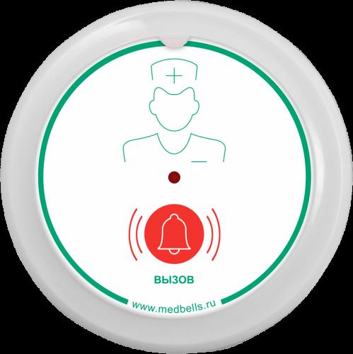 Y-B11-W мини кнопка вызова медсестры