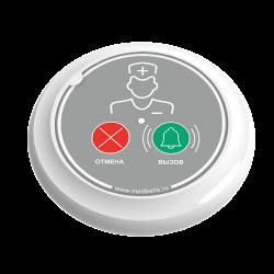 Y-B12-G мини-кнопка вызова медсестры с функцией отмены вызова