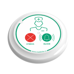 Y-B12-W мини-кнопка вызова медсестры с функцией отмены вызова