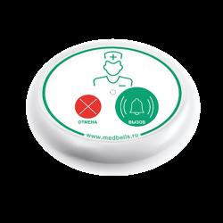 Y-V2-W01 кнопка вызова медсестры  с функцией отмены