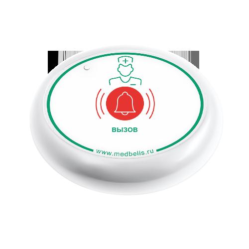 Y-V1-W01 кнопка вызова медсестры