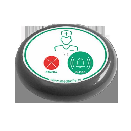 Y-V2-G01 кнопка вызова медсестры с функцией отмены