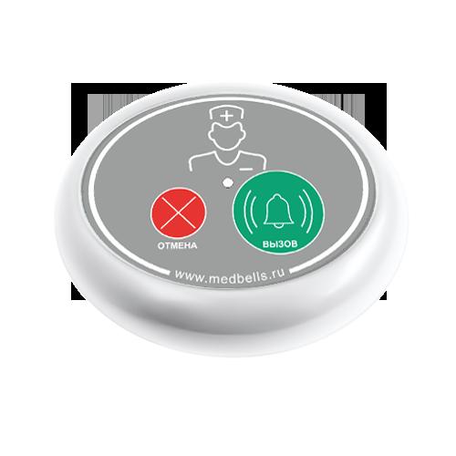 Y-V2-W02 кнопка вызова медсестры  с функцией отмены