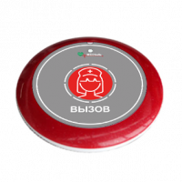 Med 21G - беспроводная кнопка вызова