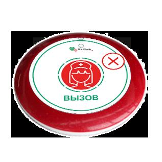 Med 22W - беспроводная кнопка вызова с отменой