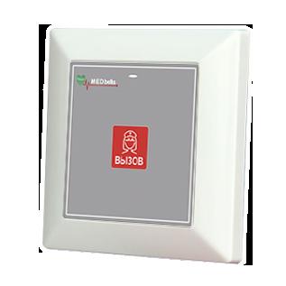 Med 51G-02  - беспроводная кнопка вызова
