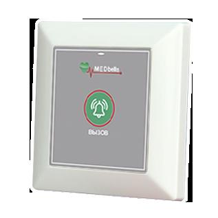 Med 51G - беспроводная кнопка вызова