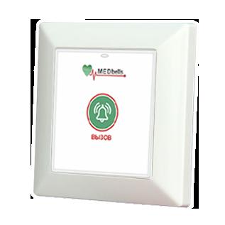 Med 51W - беспроводная кнопка вызова