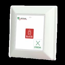 Med 52W-01 - беспроводная кнопка вызова