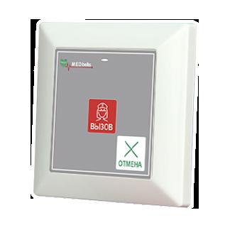 Med 52G-02 - беспроводная кнопка вызова