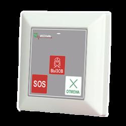 Med 53V-G02 - беспроводная кнопка с функцией экстренного вызова