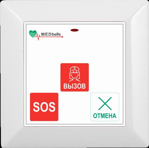 Med 53V-W01 - беспроводная кнопка с функцией экстренного вызова