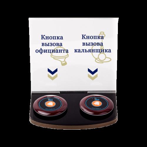 iBells 708 - подставка  для вызова официанта и кальянщика