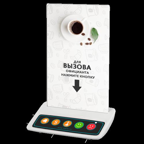 iBells 317K - кнопка вызова кальянщика и оценки качества обслуживания