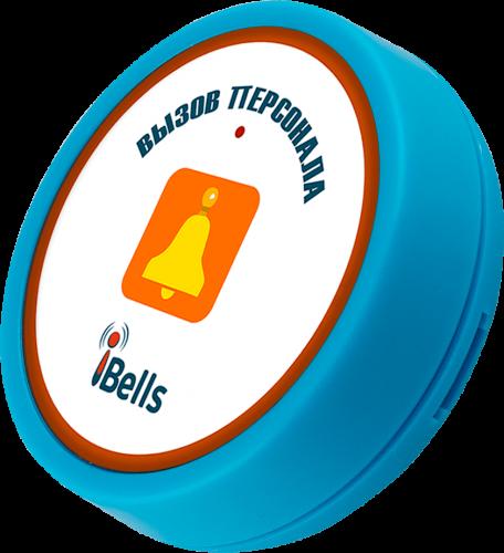 K-D1-W кнопка вызова персонала (синий)