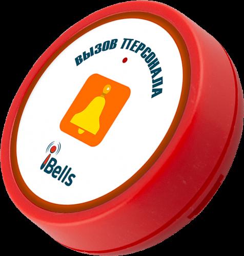 K-D1-W кнопка вызова персонала (красный)