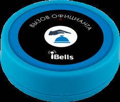 K-D1 кнопка вызова персонала (синий)