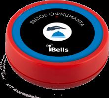 K-D1 кнопка вызова персонала (красный)