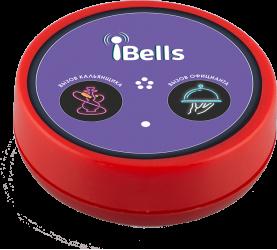 K-D2-K кнопка вызова официанта и кальянщика (красный)