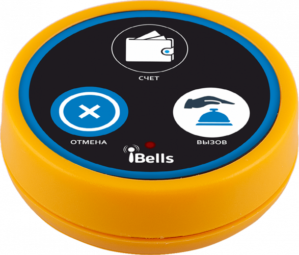 K-D3 кнопка вызова персонала (желтый)
