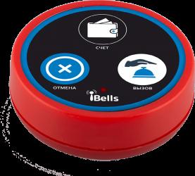 K-D3 кнопка вызова персонала (красный)